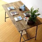 ワークテーブル 作業台 ディスプレイテーブル 大きい 木製 おしゃれ レトロ アンティーク 什器 シャビーシックなワークテーブル&デスク B