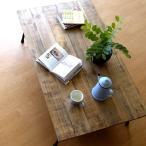 ローテーブル 木製 アンティーク レトロ 天然木 無垢 アイアン リビングテーブル センターテーブル ソファテーブル おしゃれ シャビーシックなレクトテーブル