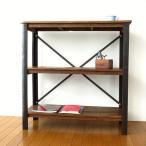 棚 本棚 飾り棚 アイアン ウッドラック 木製 アンティーク 家具 おしゃれ ヴィンテージ シャビーシックなコンソールシェルフ3段