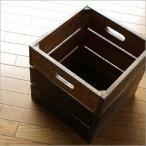 木箱 収納ボックス アンティーク ウッド レトロ 天然木 野菜 果物 ストッカー 鉢カバー 持ち手付き シャビーシックなフリーボックス