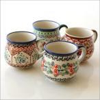 ポーランド食器 マグカップ ポーリッシュポタリー Polish Pottery ポーランド陶器のマグB 4タイプ