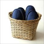 かご カゴ バスケット 収納 雑貨 編み籠 ラタンラウンド手つきバスケット