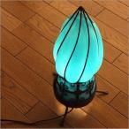 フロアスタンド ガラス スタンド照明 フロアライト おしゃれ アンティーク エスニック アジアンブルーランプ
