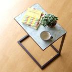 サイドテーブル アイアン コの字型 ソファ横 ソファーサイドテーブル ベッドサイドテーブル おしゃれ モダン アンティーク エレガント マーブルサイドテーブル