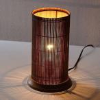 テーブルランプ 竹 バンブー 円筒形 ランプスタンド 卓上 照明スタンド アジアン 和風 和モダン シンプル ファインバンブーランプ