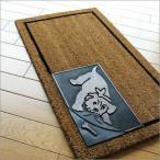 玄関マット 屋外 おしゃれ 犬 コイヤーマット 天然素材 エントランスマット ドッグ