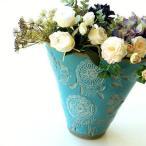 花瓶 花びん フラワーベース 陶器 花器 おしゃれ 口が広い 大きな 大きい レトロ アンティーク デザイン 花入れ クラシックなベース ラグーンブルー