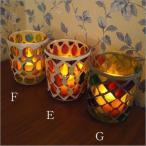 キャンドルホルダー ガラス モザイクガラスのキャンドルカップ