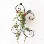 フラワーベース 花瓶 花びん 壁掛け ガラス アイアン おしゃれ アンティーク レトロ 壁飾り ウォールデコ クリッパー壁掛ベースミニ