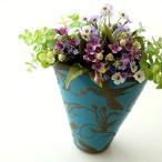 フラワーベース 花瓶 花びん 陶器 花器 おしゃれ アンティーク 横長 口が広い 花入れ 洋風 モダン かわいい インテリア 陶器のベース スモールブルー