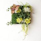 壁飾り 人工観葉植物 壁掛けインテリア ディスプレイ フェイクグリーン 光触媒 壁面 オーナメント パネル ウォールデコレーショングリーン D