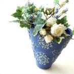 花瓶 花びん 陶器 おしゃれ フラワーベース 花器 テラコッタ 素焼き 洋風 花入れ インテリア デザイン ブルー 青 口広 口が広い 陶器のミニベース ブルーメ