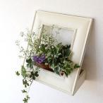 花台 フラワーラック 壁掛け おしゃれ 木製 壁飾り 鉢ラック ディスプレイ 壁飾り 額縁 ウッドフラワーフレーム