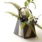 花瓶 花びん 花器 おしゃれ 和陶器ベース 蔓付きA