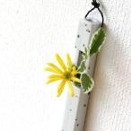 陶器 花瓶 花びん 壁掛け 一輪挿し 花器 和陶器掛け花 七