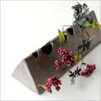 花瓶 花びん 陶器 一輪挿し 信楽焼 三角花器