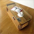 ローテーブル ガラス 木製 リビングテーブル おしゃれ ソファテーブル コーヒーテーブル 収納 棚 ガラスとウッドのロングテーブル
