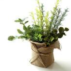 フェイクグリーン 造花 インテリア 人工観葉植物 花 おしゃれ リアル 鉢植え かご 花 玄関 リビング キッチン カフェ フェイクグリーンのアレンジバッグ