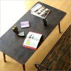ローテーブル 鉄製 木製 アンティーク シンプル レトロ ソファテーブル リビングテーブル おしゃれ シャビーなアイアンとウッドのローテーブル 120