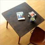 SALE テーブル デスク 机 鉄製 木製 アンティーク レトロ ヴィンテージ 正方形 コーヒーテーブル おしゃれ シャビーなアイアンとウッドのテーブル 70