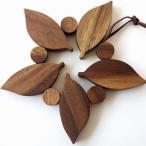 鍋しき 木製 天然木 アカシア おしゃれ なべしき ポットスタンド 木の葉の鍋敷き