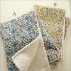 ブランケット おしゃれ ひざ掛け 膝掛け 毛布 かわいい 花柄 100×70cm あったかブランケット フラワー2カラー