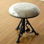 スツール おしゃれ アンティーク クッション アイアン 丸椅子 イス いす チェア チェアー クラシックなスツール
