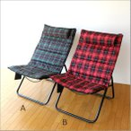 リビングチェア 一人用 椅子 背もたれ おしゃれ 折りたたみ椅子 折りたたみチェア 折り畳み ハイバックチェア リラックスチェアー チェック2タイプ