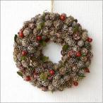 クリスマスリース Xmasリース 玄関 おしゃれ 松ぼっくり ナチュラルコーンリース