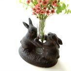 フラワーベース ガラス 試験管 花瓶 花びん 一輪挿し うさぎ ウサギ 雑貨 オブジェ 置物 グッズ おしゃれ アイアン 鉄製 かわいい ペアラビットのミニベース