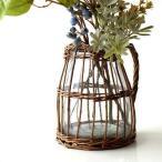 フラワーベース ガラス 花瓶 花びん おしゃれ 柳 蔓 自然素材 ナチュラル 花器 シンプル ガラスベース インテリアウィローとガラスのベース B