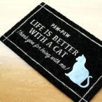 玄関マット 屋外 おしゃれ コイヤーマット ココヤシ ドアマット 猫 ねこ ネコ ココマット カフェ コイヤーエントランスマット キャット