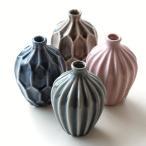 花瓶 おしゃれ 一輪挿し 陶器 フラワーベース 花器 モダン ブロステセラミックベースS 4カラー