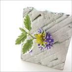 花器 おしゃれ 一輪挿し 花瓶 花びん 益子焼 陶器のフレーム花入れ ホワイト