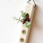 花瓶 花びん 壁掛け 陶器 花器 一輪挿し フラワーベース 和陶器掛け花 一