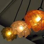 ペンダントライト アジアン おしゃれ かわいい 1灯 花 フラワー カフェ ナチュラル シーリングライト LED対応 天井照明 カピスシェルペンダントランプ