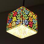 ペンダントライト ガラス おしゃれ かわいい 可愛い モザイク 1灯 シーリングライト 天井照明 トイレ キッチン モザイクハンギングランプ スクエアフラワー