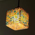 ペンダントライト ガラス おしゃれ かわいい 可愛い モザイク 1灯 シーリングライト 天井照明 トイレ キッチン モザイクハンギングランプ スクエアレクタングル