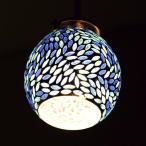 ペンダントライト ガラス おしゃれ かわいい 可愛い モザイク 1灯 シーリングライト 天井照明 トイレ キッチン モザイクハンギングランプ サークルリーフ