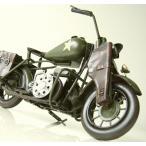 ブリキのおもちゃ バイク 置物 置き物 インテリアオブジェ アンティーク レトロ 雑貨 American Nostalgia バイクグリーン