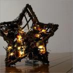 クリスマス 置物 星 オブジェ LEDライト 照明 LEDナチュラルスターホワイト