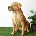 ショッピング置物 犬 置物 オブジェ アニマル ドッグオーナメント 玄関 ガーデンオーナメント インテリア イヌ いぬ ペット 動物 オーナメント ラブラドールレトリバー