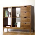 本棚 飾り棚 サイドボード リビングボード シェルフ 収納 木製 天然木 チーク無垢材 完成品 TWラックチェスト