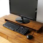 キーボードラック マウス 収納 棚 木製 天然木 デスクラック 収納台 スタンド 机上台 卓上 チークキーボード棚