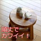 スツール 木製 子供 椅子 玄関 チェア 腰掛け 花台 フラワースタンド 天然木 無垢材 チャイルドスツール