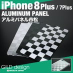 ギルドデザイン iPhone7Plus アルミパネル市松 ソリッドバンパー対応  iPhone7プラス