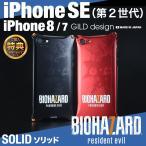 ギルドデザイン iPhone7 バイオハザード7 ソリッド アルミスマホケース カバー アイフォン7