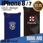 ギルドデザイン iPhone7 バイオハザード Umbrella S.T.A.R.S. ソリッド アルミスマホケース カバー アイフォン7