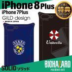 ギルドデザイン iPhone7 Plus バイオハザード Umbrella S.T.A.R.S. ソリッド アルミスマホケース カバー アイフォン7プラス
