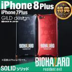 ギルドデザイン iPhone7 Plus バイオハザード7 ソリッド アルミスマホケース カバー アイフォン7プラス